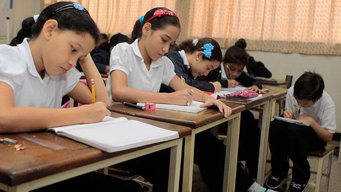 Educación en Venezuela | Foto: AVN